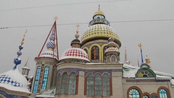 Синагога, церковь и мечеть под одной крышей - необычных храм в Татарстане - Sputnik Latvija