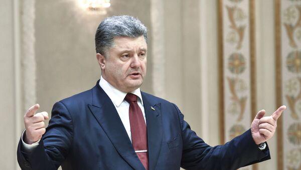 Переговоры лидеров России, Германии, Франции и Украины в Минске - Sputnik Латвия