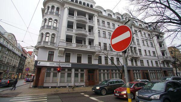 Угловой дом в Риге на углу улиц Бривибас и Стабу - Sputnik Латвия