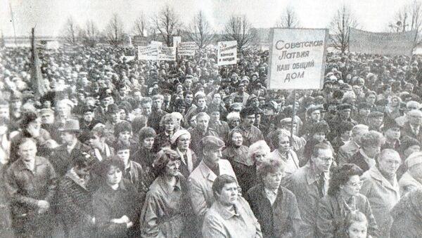 Митинг Интерфонта, 1990 - Sputnik Латвия