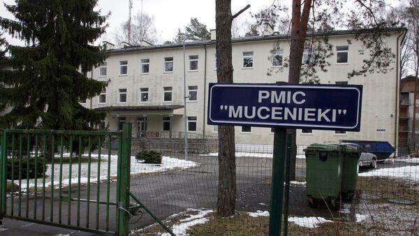 Поселок под Ригой Муцениеки - Sputnik Латвия