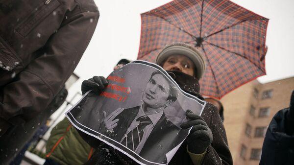 Пикет у здания литовского посольства в Риге в поддержку арестованного в Вильнюсе литовского политика Альгирдаса Палецкиса - Sputnik Latvija