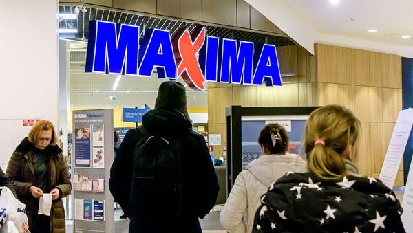 Гипермаркет Maxima - Sputnik Латвия