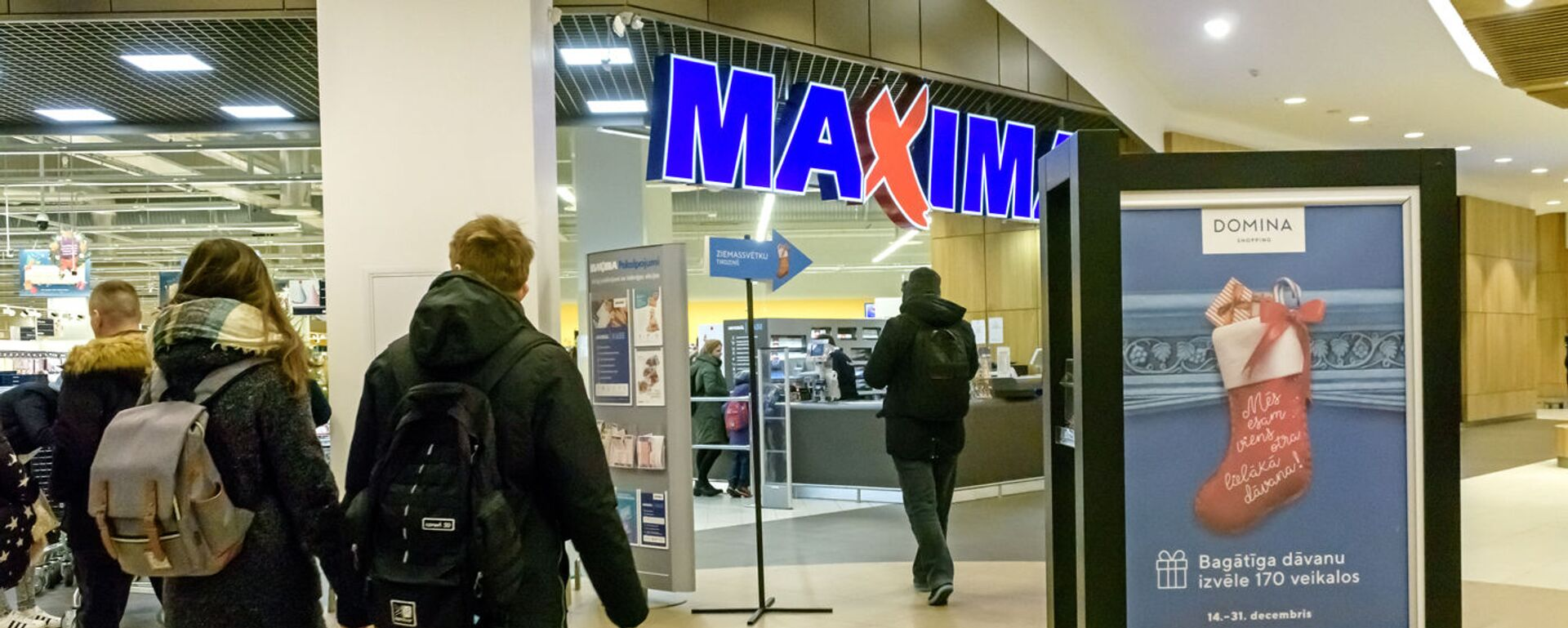 Гипермаркет Maxima - Sputnik Латвия, 1920, 22.09.2021