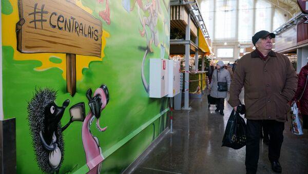 Открытие гастрономического павильона на Рижском центральном рынке - Sputnik Латвия