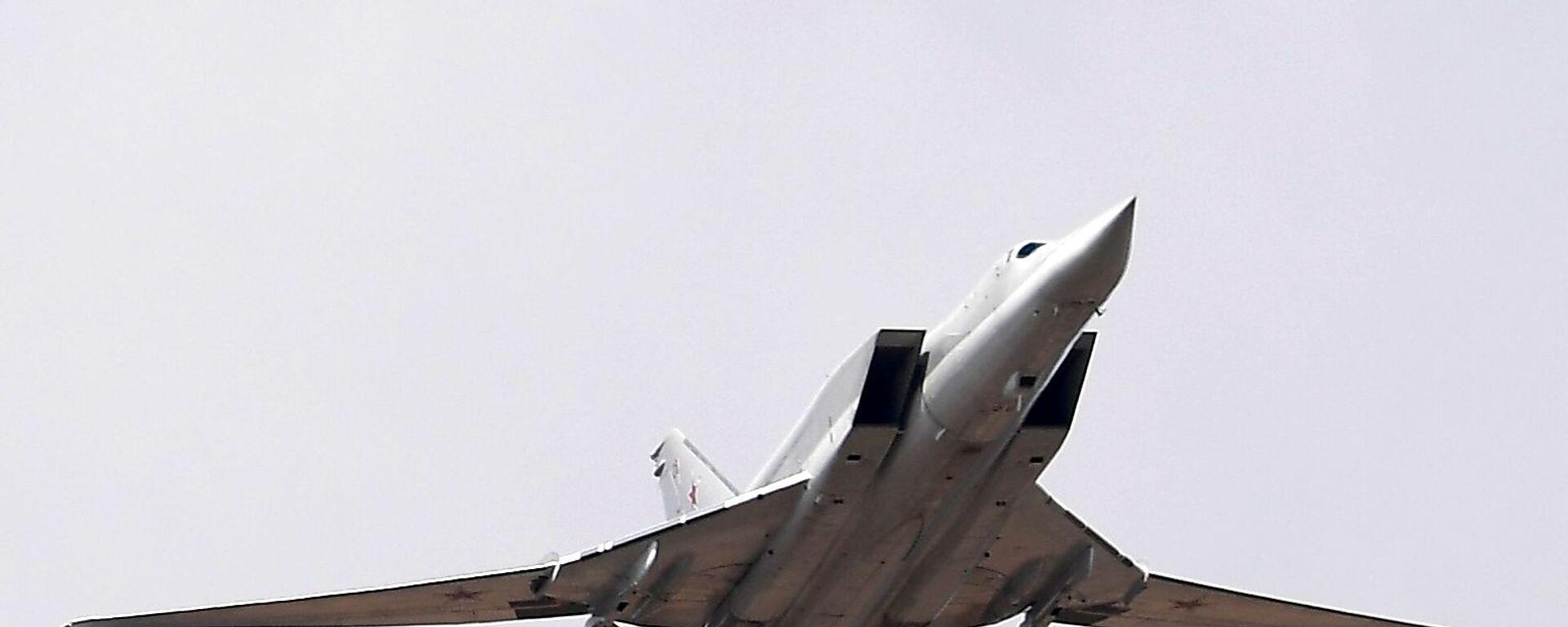 Дальний ракетоносец-бомбардировщик Ту-22М3, архивное фото - Sputnik Latvija, 1920, 21.11.2019
