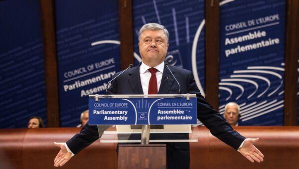 Президент Украины Петр Порошенко на заседании Парламентской Ассамблеи Совета Европы - Sputnik Latvija