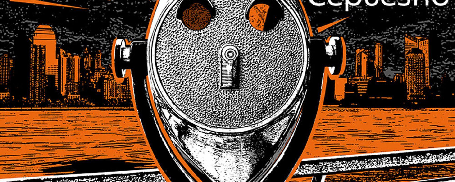 ИноСМИ. Серьезно - Sputnik Латвия, 1920, 18.05.2019