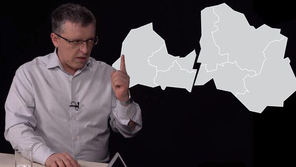 Дэги Караев. Губительное разделение: что убивает Латвию - Sputnik Latvija