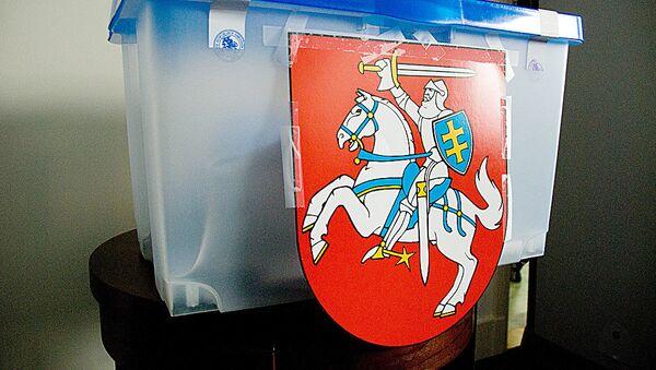 Пластиковая урна для выборов - Sputnik Latvija