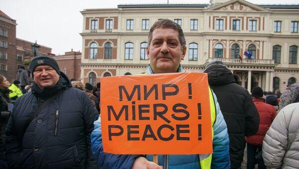 Митинг на Ратушной площади в поддержку мэра города Нила Ушакова - Sputnik Латвия