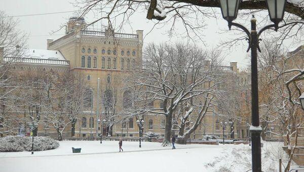 Латвийский университет - Sputnik Latvija