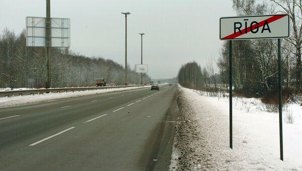 Дорожный знак - Sputnik Латвия