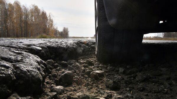 Разбитое дорожное покрытие - Sputnik Латвия