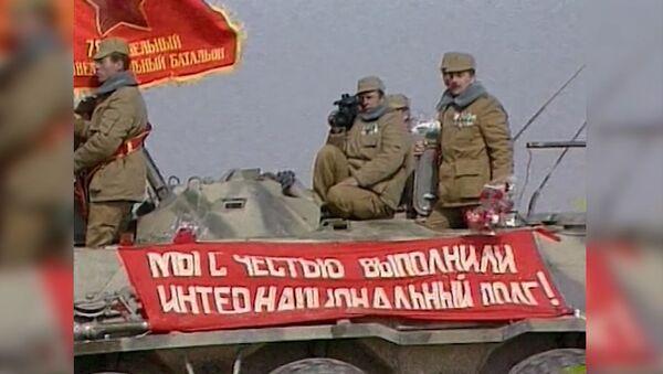 Вывод советских войск из Афганистана – 30 лет - Sputnik Latvija