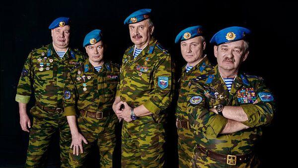 Голубые береты сегодня - Sputnik Латвия
