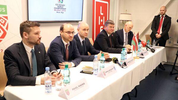 Подписание договора о проведении чемпионата мира 2021 года - Sputnik Latvija