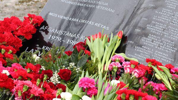 В Риге отметили тридцатилетие с момента вывода советских войск из Афганистана - Sputnik Latvija