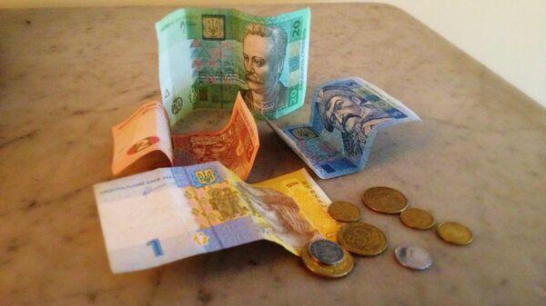 Гривна. Украинская валюта - Sputnik Latvija