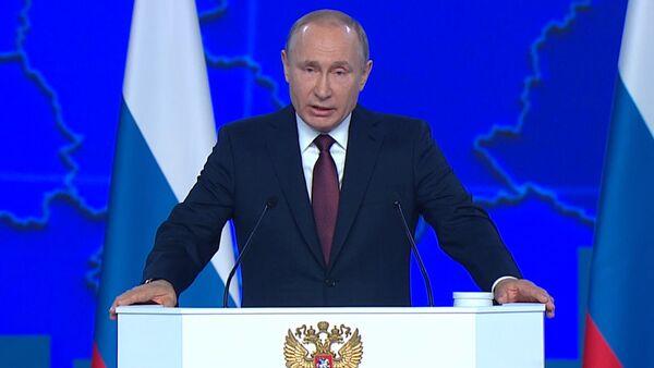 Владимир Путин о намерении США выйти из ДРСМД - Sputnik Latvija