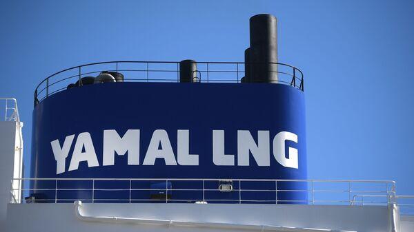 Прибытие  двух танкеров со сжиженным газом проекта «Ямал СПГ в Китай  - Sputnik Латвия