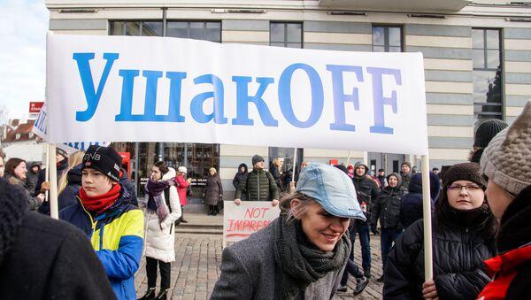 На Ратушной площади прошел пикет за роспуск Рижской думы - Sputnik Latvija