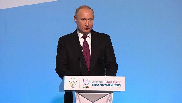 Путин открыл Универсиаду в Красноярске - Sputnik Латвия