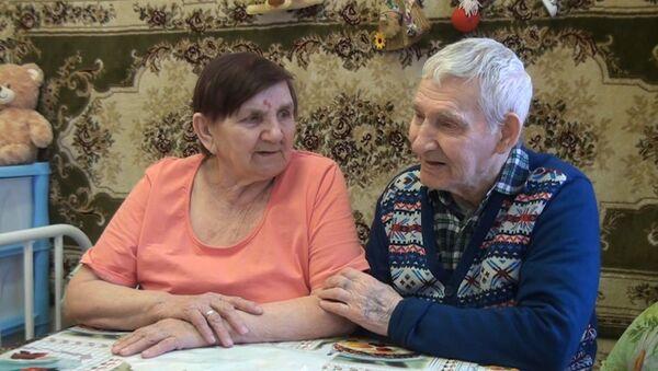 Полвека спустя: влюбленные встретились в доме престарелых - Sputnik Latvija