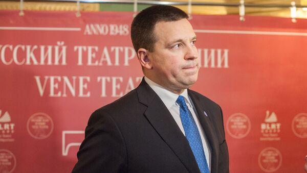 Премьер-министр ЭР Юри Ратас  - Sputnik Latvija