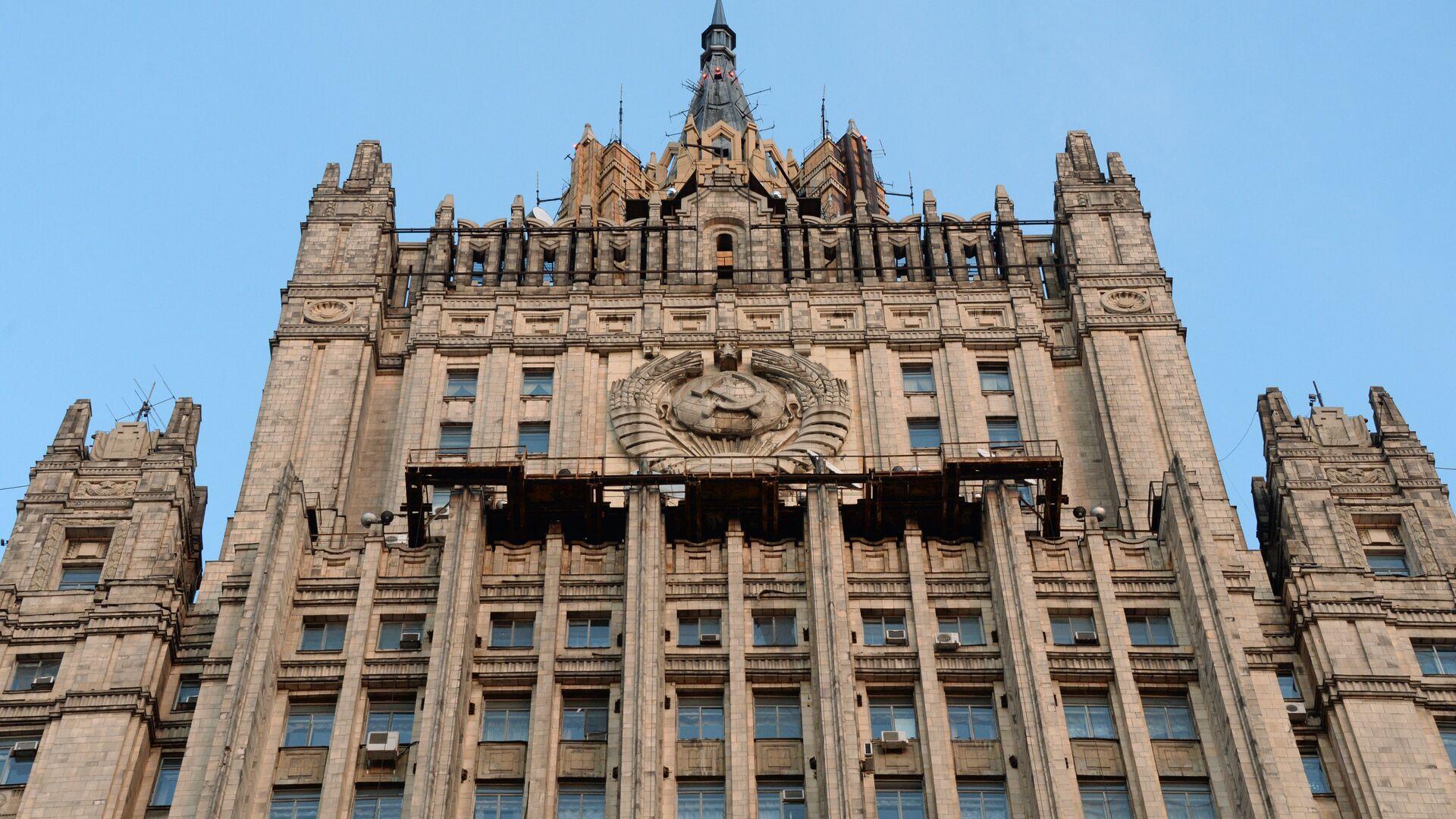 Министерство иностранных дел России - Sputnik Latvija, 1920, 07.02.2021
