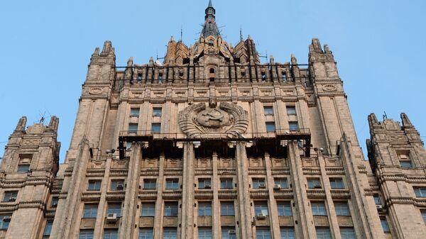 Министерство иностранных дел России - Sputnik Латвия