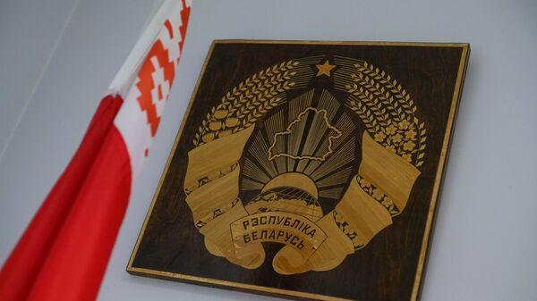 Флаг и герб Республики Беларусь - Sputnik Латвия
