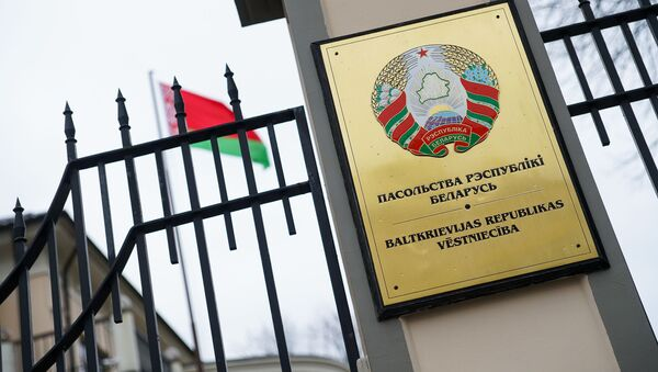 Здание посольства Республики Беларусь в Латвии - Sputnik Latvija