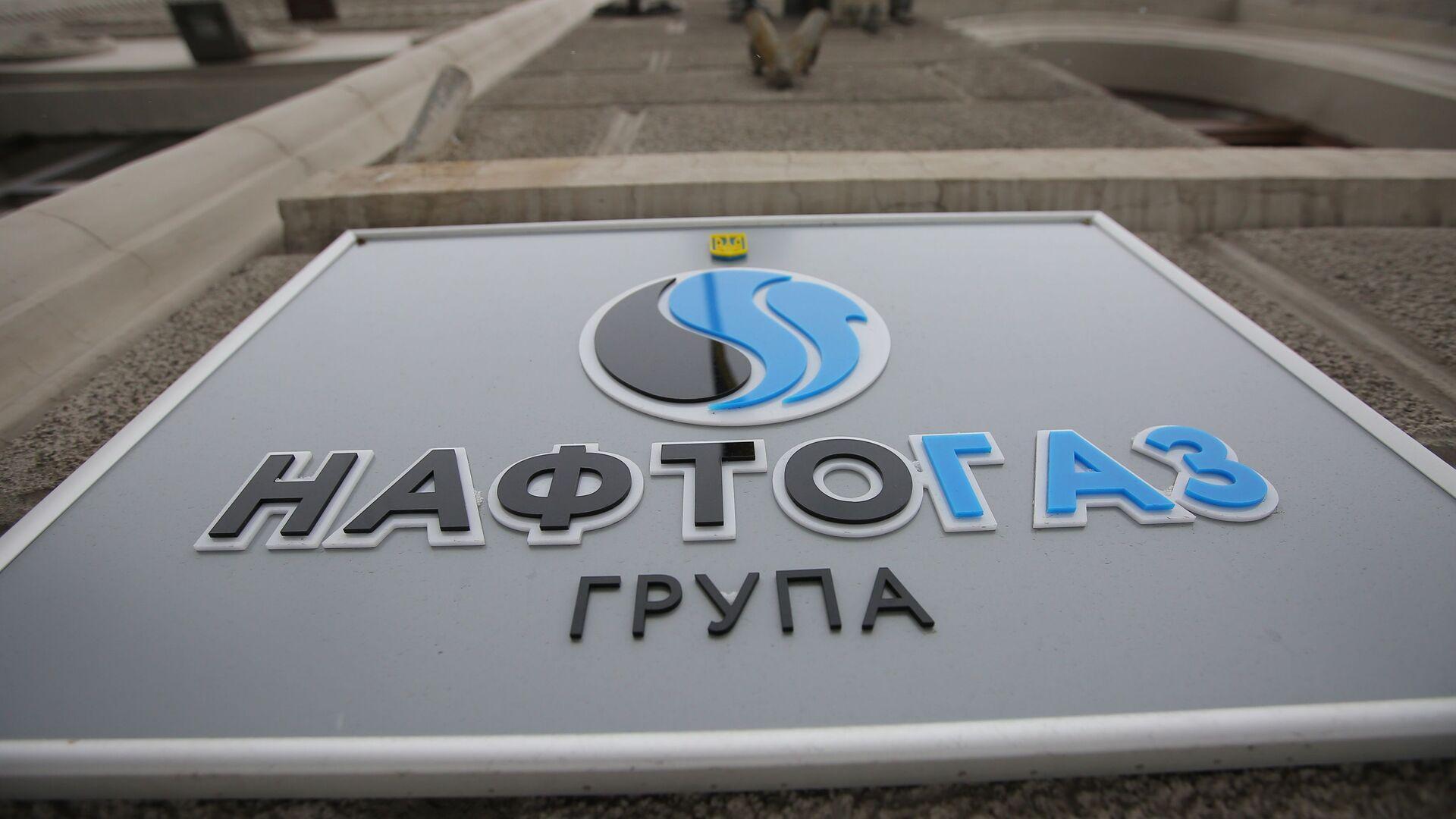 Акции с требованием включить отопление в городах Украины - Sputnik Латвия, 1920, 21.07.2021
