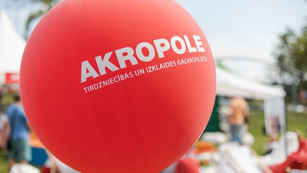 Akropole Riga - Sputnik Латвия