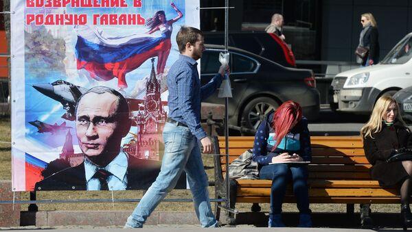 Арт-выставка графических работ Крым. Возвращение в родную гавань - Sputnik Latvija