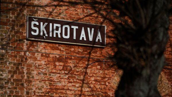Мероприятие на железнодорожной станции Шкиротава в Риге в День памяти жертв коммунистического террора - Sputnik Латвия