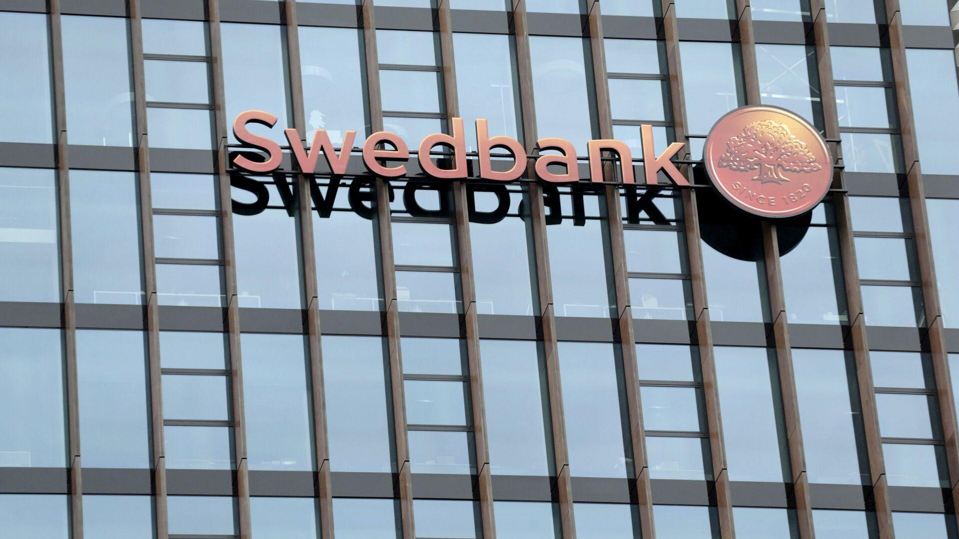 Swedbank - Sputnik Latvija, 1920, 24.02.2021