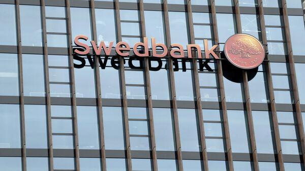 Swedbank - Sputnik Латвия
