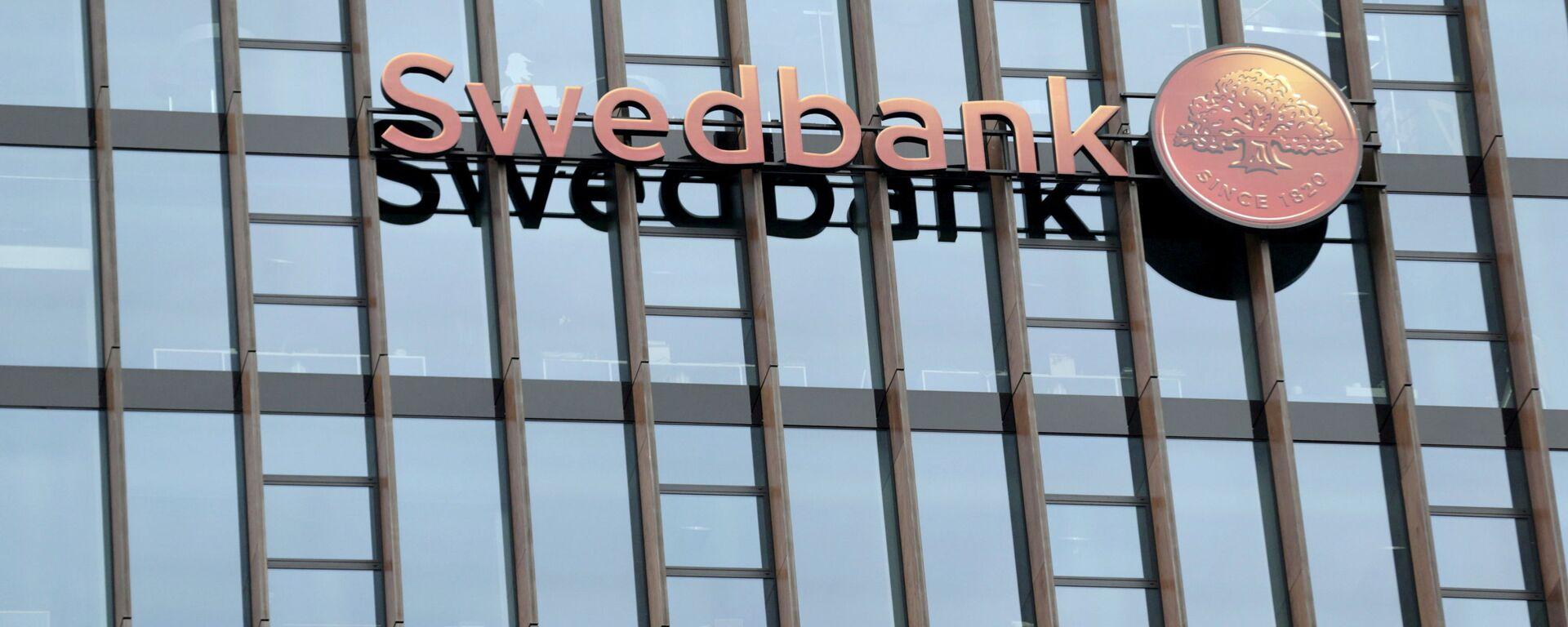 Swedbank - Sputnik Латвия, 1920, 10.10.2021