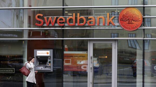 Здание Swedbank в Риге - Sputnik Latvija