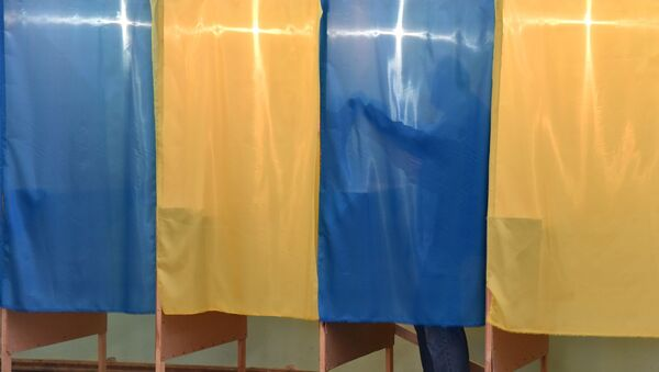 Президентские выборы на Украине - Sputnik Latvija