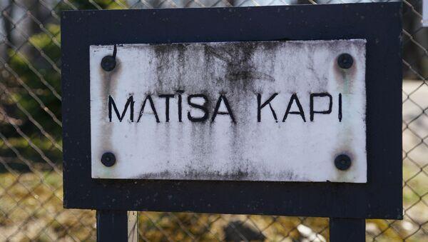 Кладбище Матиса в Риге - Sputnik Латвия