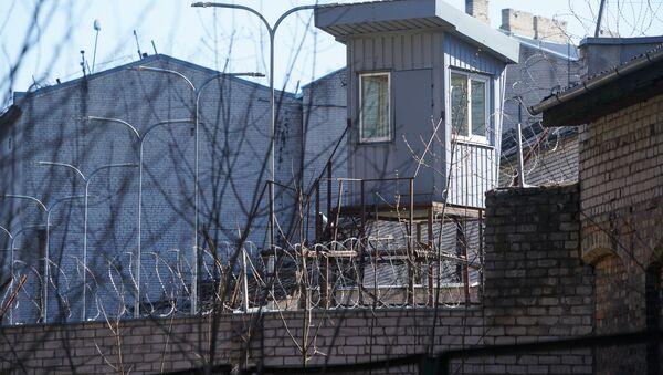 Рижская центральная тюрьма - Sputnik Latvija
