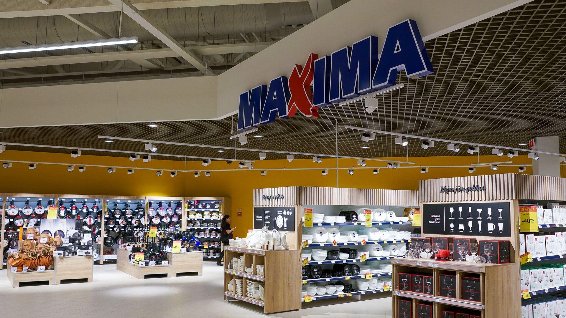 Открытие нового торгового центра Акрополь в Риге - Sputnik Latvija, 1920, 23.09.2021