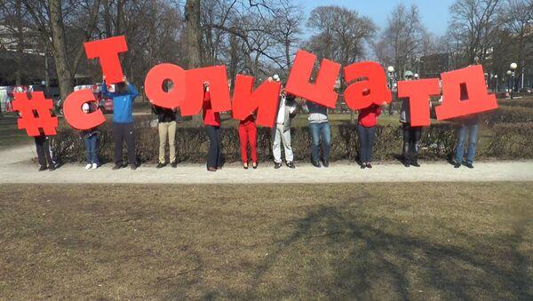 Таллин стал столицей Тотального диктанта - 2019 - видео - Sputnik Латвия