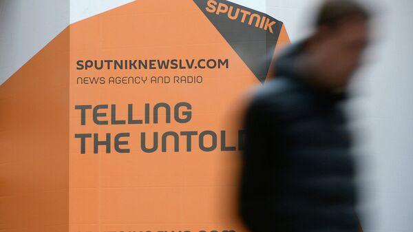 Логотип Sputnik - Sputnik Латвия