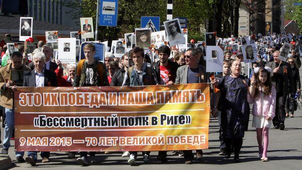 Участники акции Бессмертный полк в Риге - Sputnik Латвия