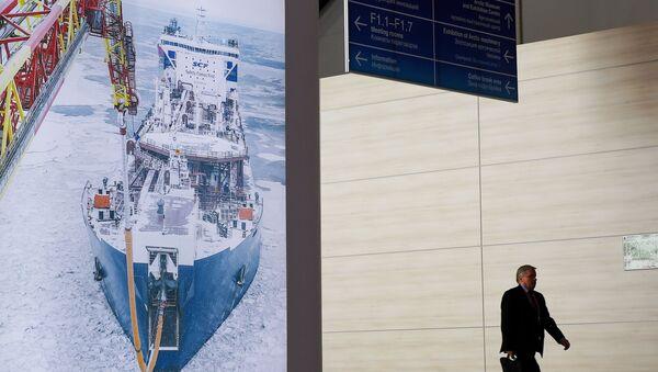 Международный арктический форум Арктика – территория диалога. День второй - Sputnik Латвия