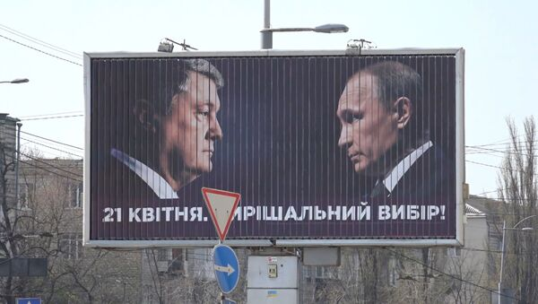 Как киевляне оценили предвыборные плакаты Порошенко с Путиным - видео - Sputnik Латвия